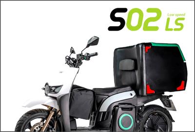 s02 ls